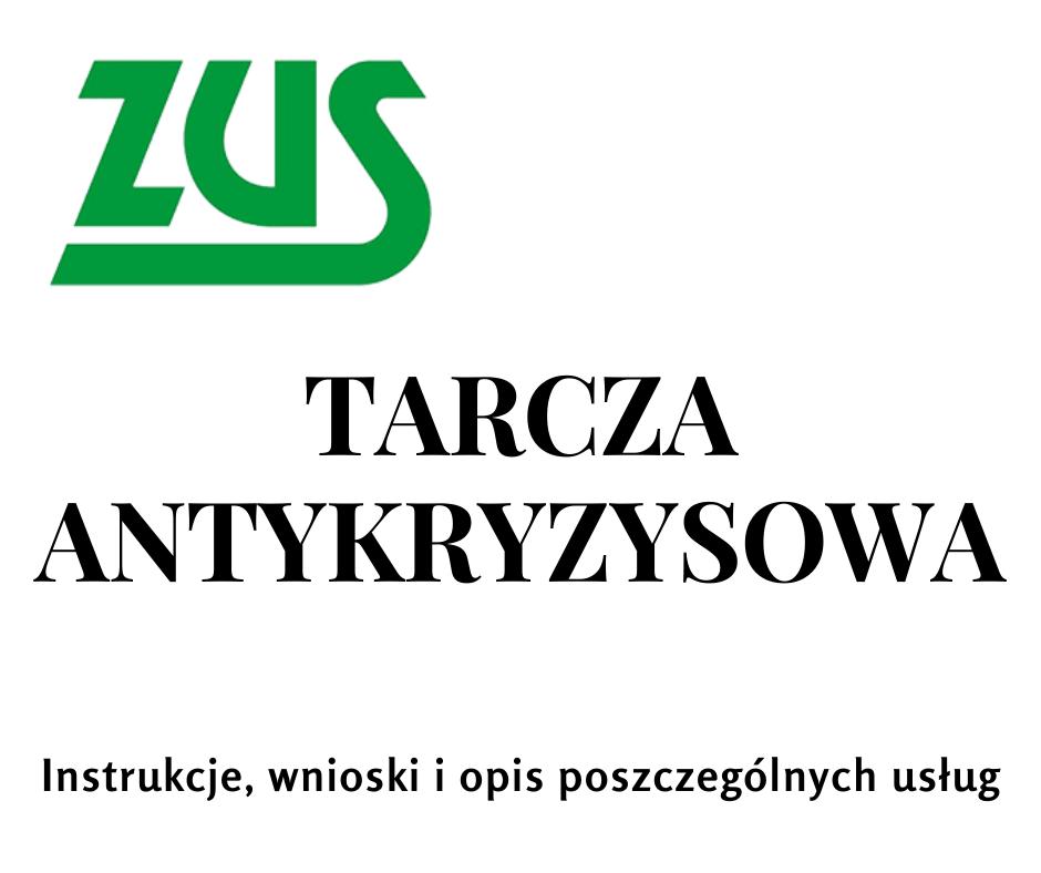 Logo ZUS itarcza antykryzysowa