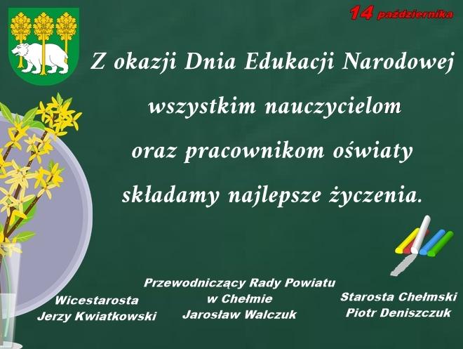 Plakat - Dzień Edukacji Narodowej - życzenia