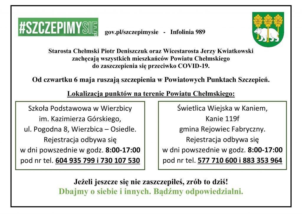 Ruszają szczepienia wPowiatowych Punktach Szczepień - Powiat Chełmski